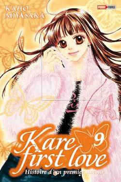 KARE FIRST LOVE T09
