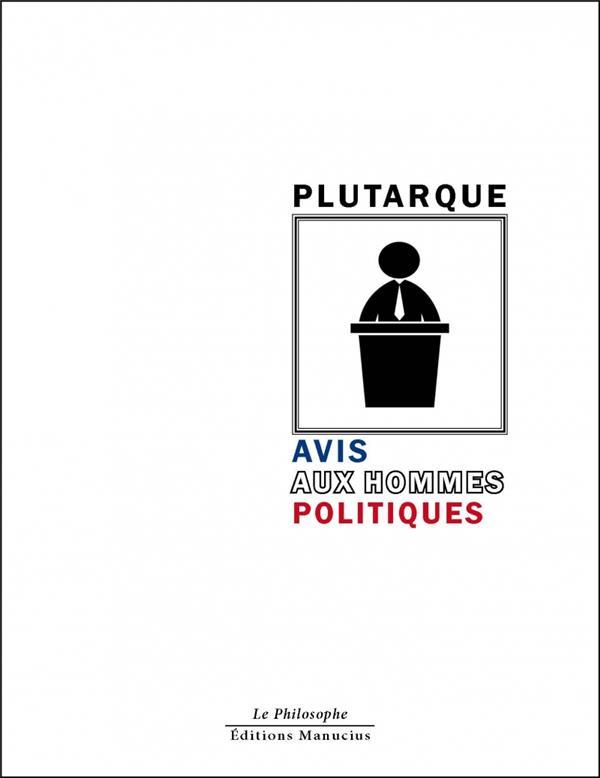 AVIS AUX HOMMES POLITIQUES