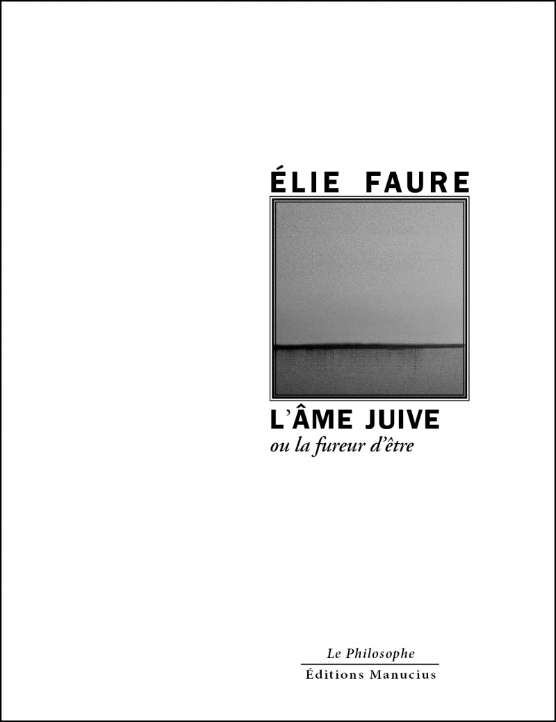 L'AME JUIVE OU LA FUREUR D'ETRE