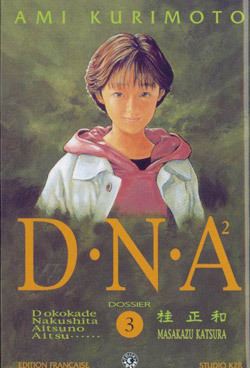 D.N.A.  -TOME 03-