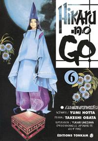 HIKARU NO GO -TOME 06-
