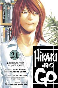 HIKARU NO GO -TOME 21-