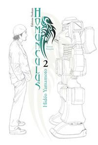 HOMUNCULUS -TOME 02-