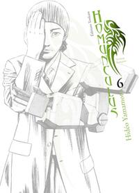 HOMUNCULUS -TOME 06-