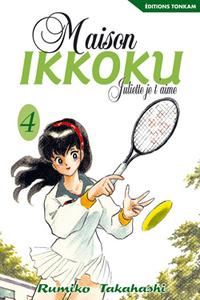 MAISON IKKOKU -TOME 04-