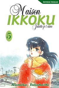 MAISON IKKOKU -TOME 05-