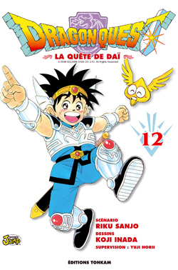 DRAGON QUEST -TOME 12-
