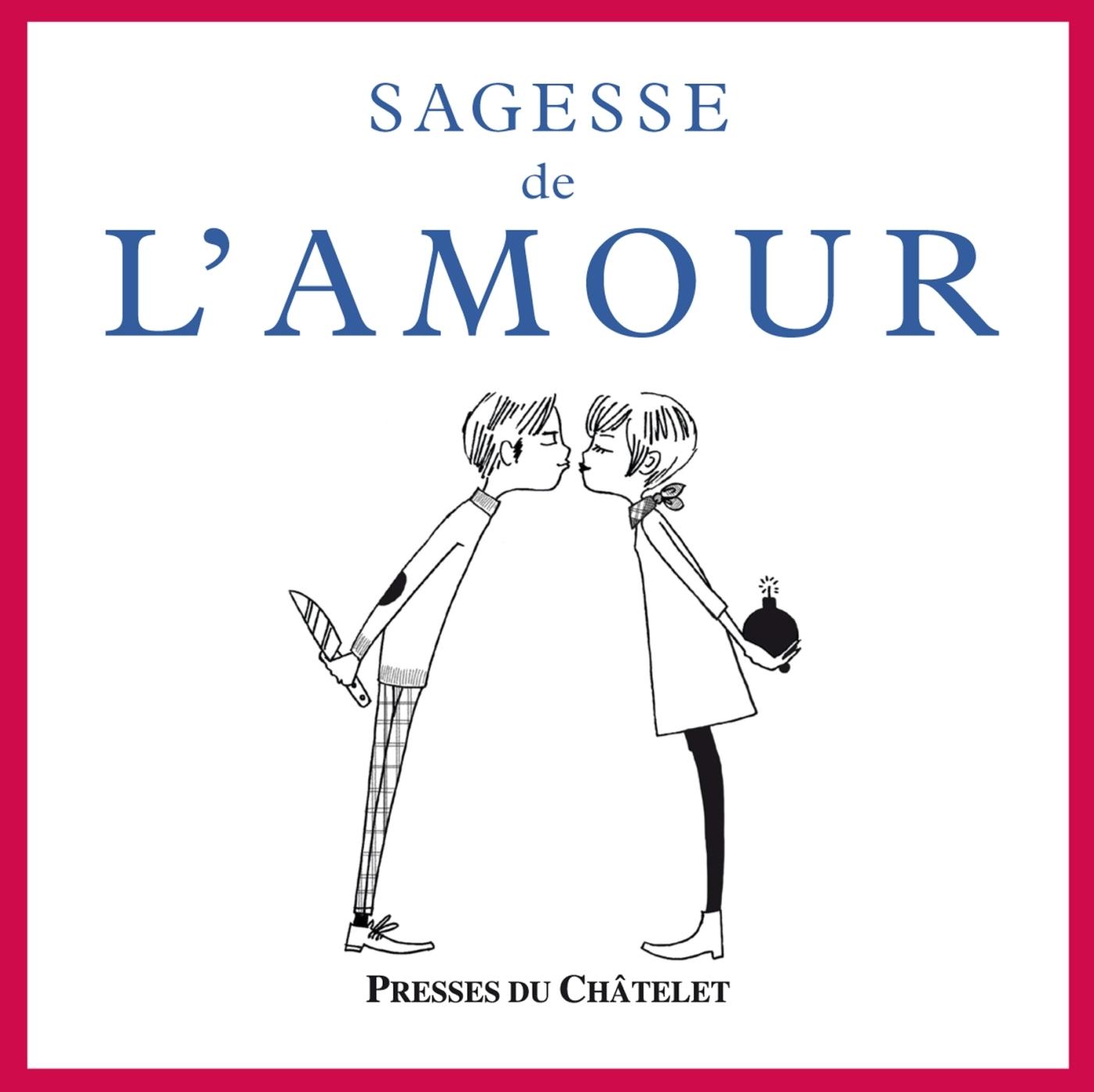 SAGESSE DE L'AMOUR     DPTS