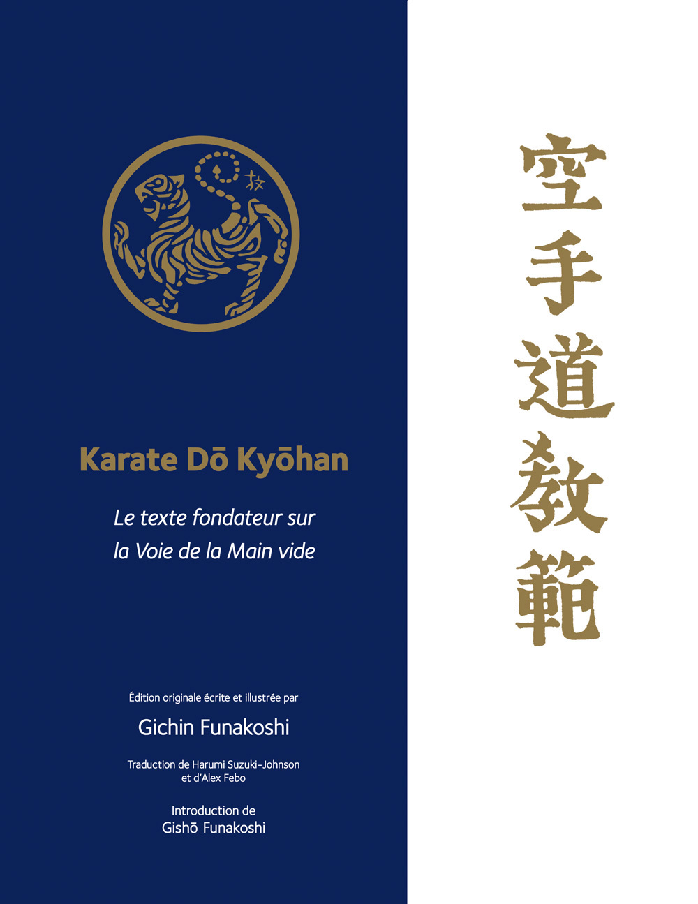 KARATE DO KYOHAN