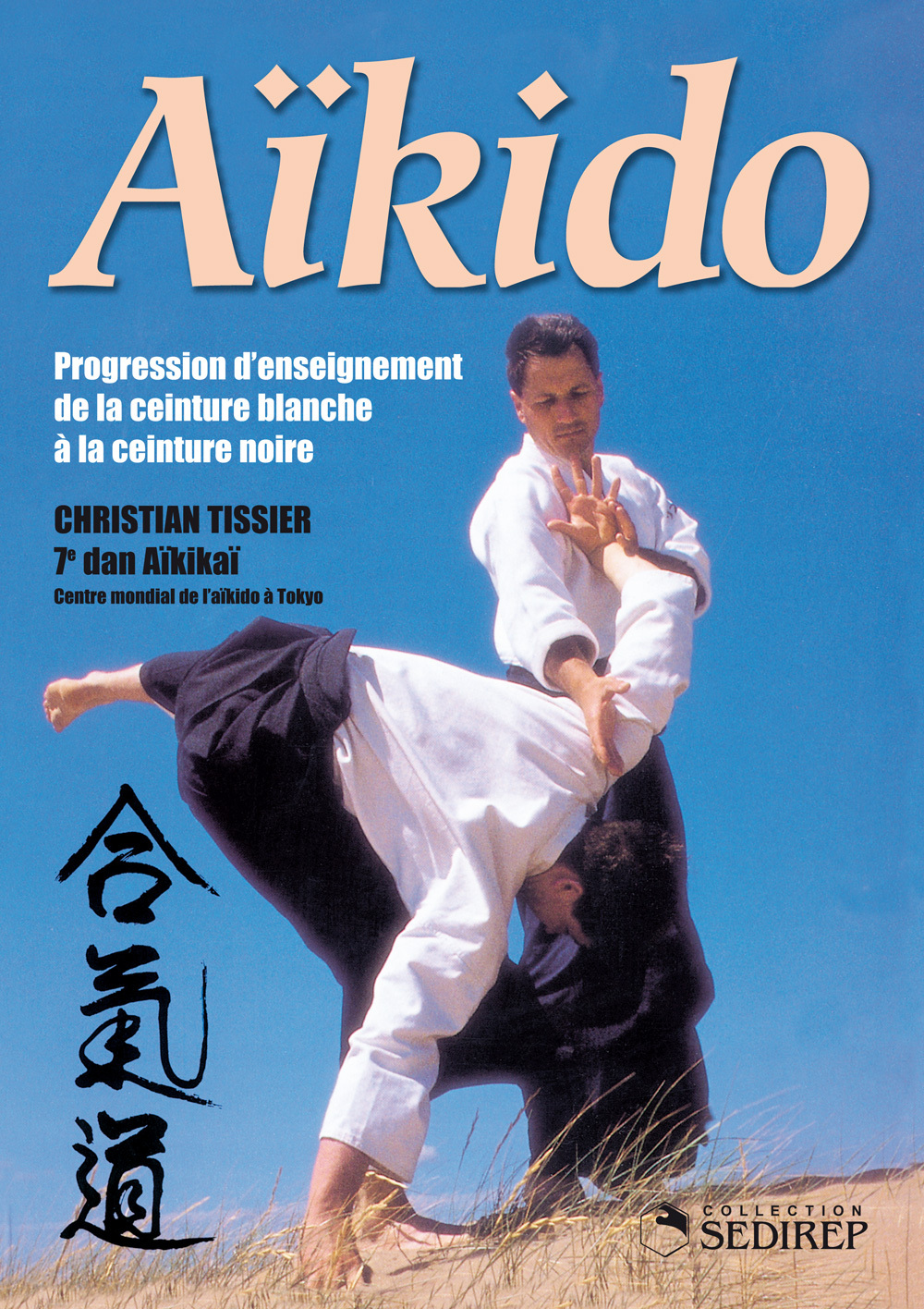 AIKIDO PROGRESSION D'ENSEIGNEMENT