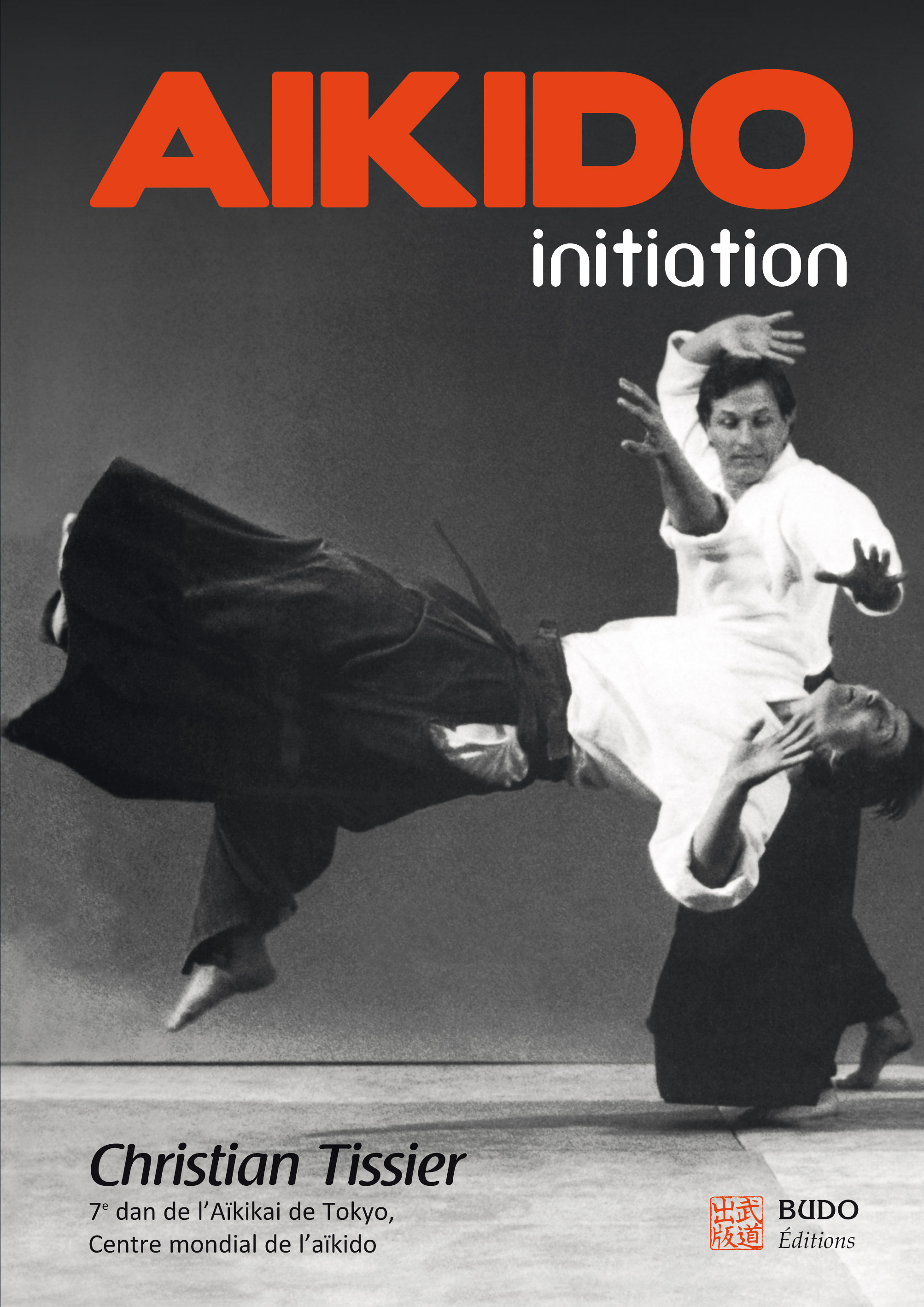 AIKIDO INITIATION