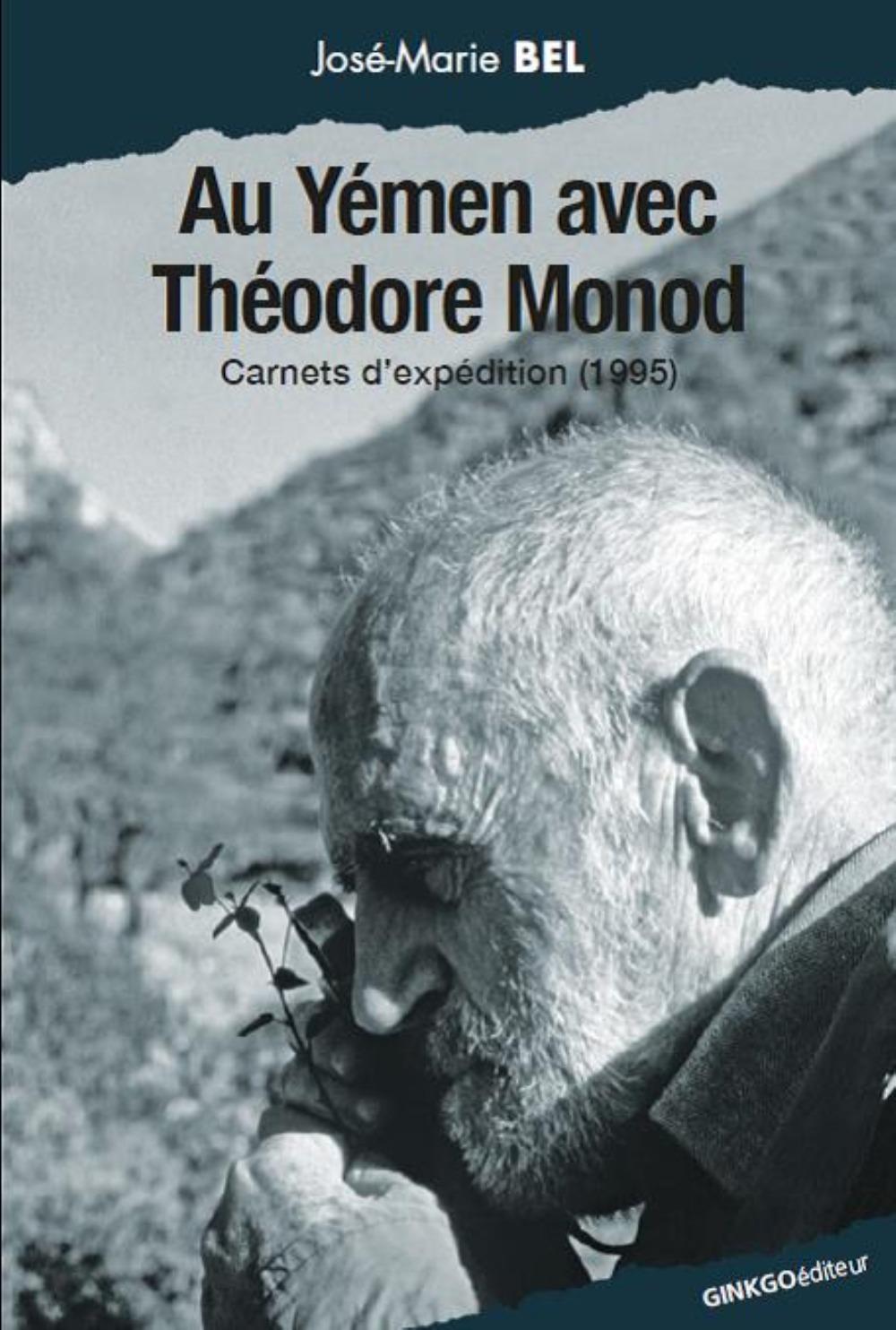 AU YEMEN AVEC THEODORE MONOD