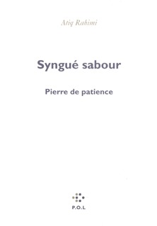 SYNGUE SABOUR - PIERRE DE PATIENCE