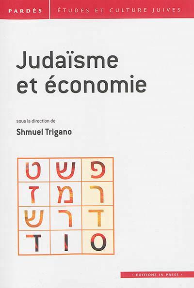 JUDAISME ET ECONOMIE