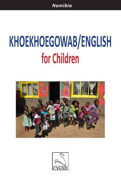 KHOEKHOEGOWAB/ENGLISH FOR CHILDREN