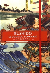 BUSHIDO LE CODE DU SAMOURAI NOTE BOOK