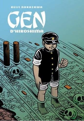 GEN D'HIROSHIMA INTEGRALE T04