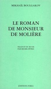 ROMAN DE MONSIEUR DE MOLIERE (LE)