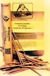 50 BAGUETTES DE BAMBOU DITES TIGES D'ACHILLEE POUR CONSULTER LE YI KING