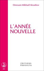 L'ANNEE NOUVELLE