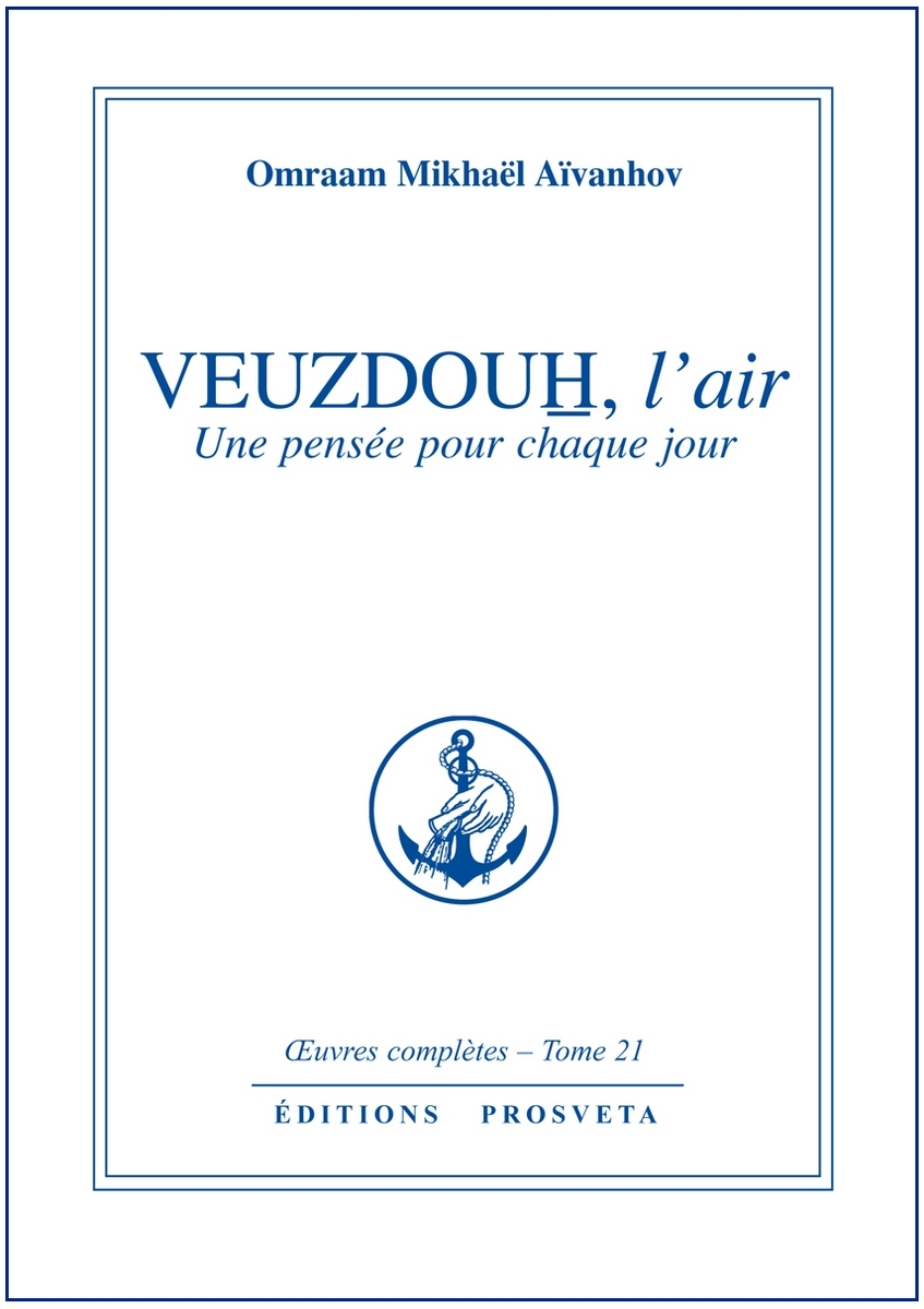 VEUZDOUH, L'AIR - PENSEES QUOTIDIENNES - TOME 21