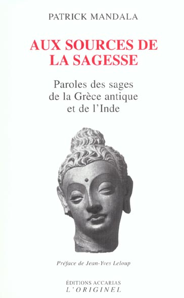 AUX SOURCES DE LA SAGESSE