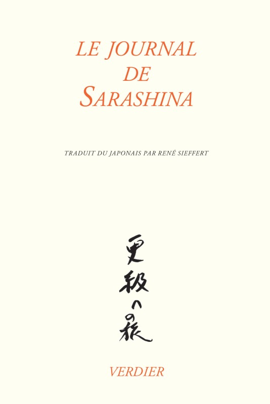 LE JOURNAL DE SARASHINA