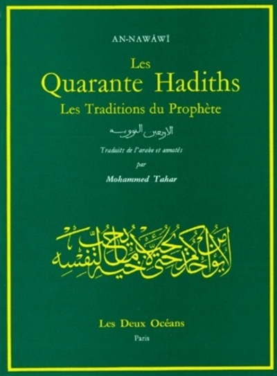 QUARANTE HADITHS (LES)