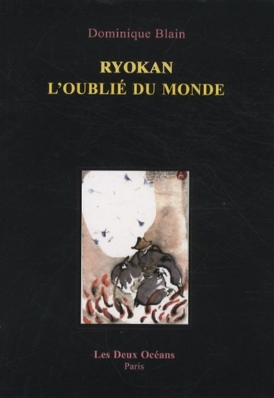 RYOKAN L'OUBLIE DU MONDE