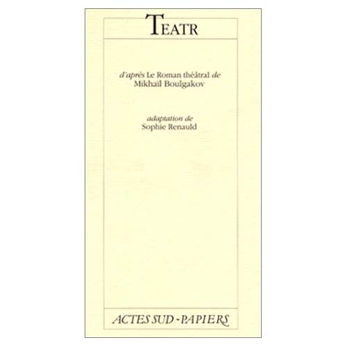 TEATR - - ADAPTION