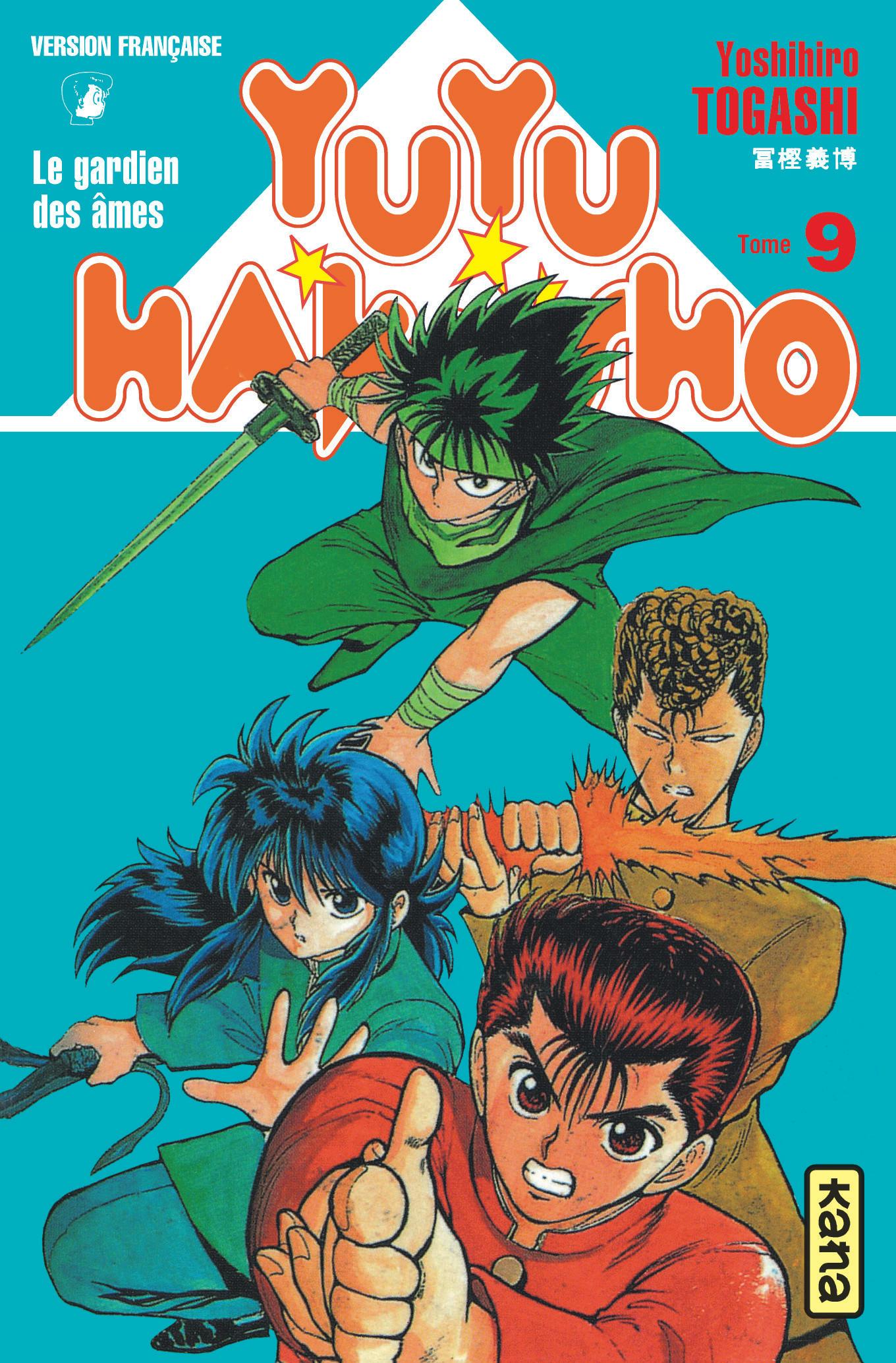 YUYU HAKUSHO T9