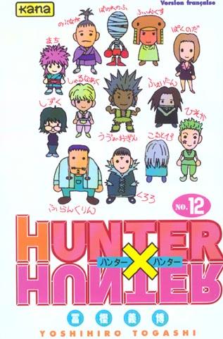 HUNTER X HUNTER T12