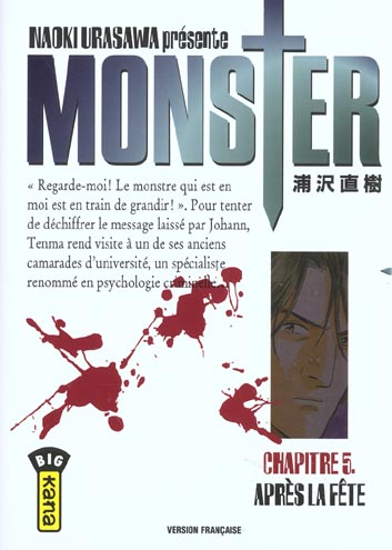 MONSTER T5