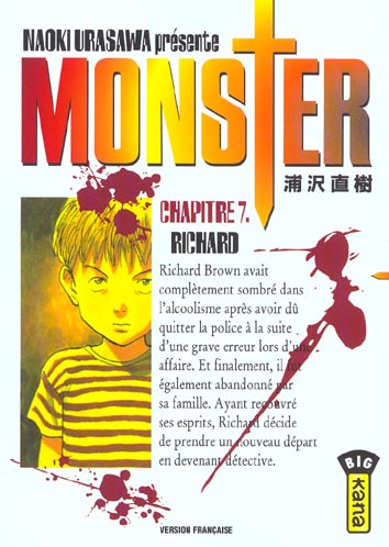 MONSTER T7