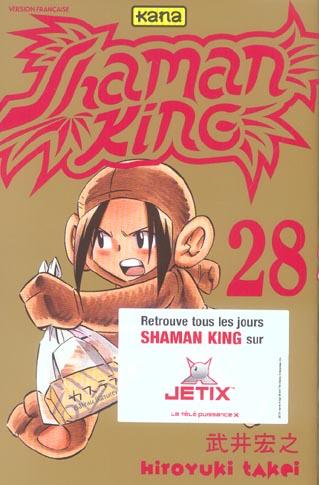 SHAMAN KING T28