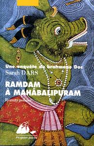 RAMDAM A MAHABALIPURAM