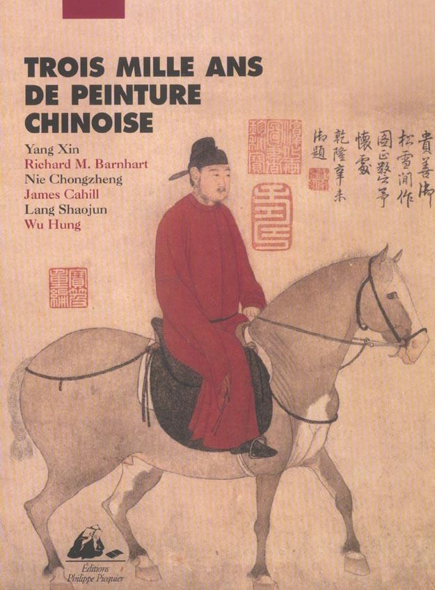 3000 ANS DE PEINTURE CHINOISE