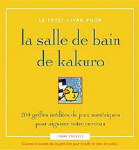 PETIT LIVRE POUR LA SALLE DE BAIN DE KAKURO