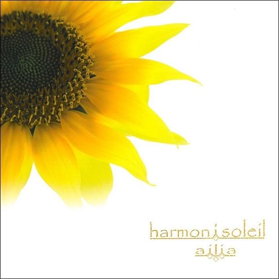 HARMON I SOLEIL