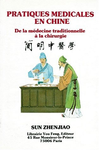 PRATIQUES MEDICALES EN CHINE : DE LA MEDECINE TRADITIONNELLE A LA CHIRURGIEPRATIQUES MEDICALES EN CH