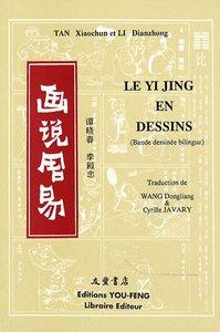 LE YI JING EN DESSINS
