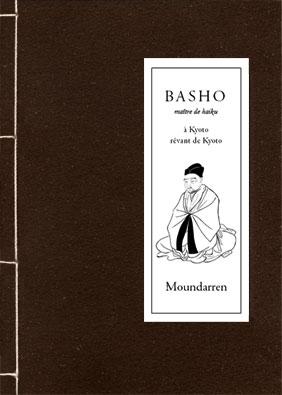 BASHO - A KYOTO REVANT DE KYOTO