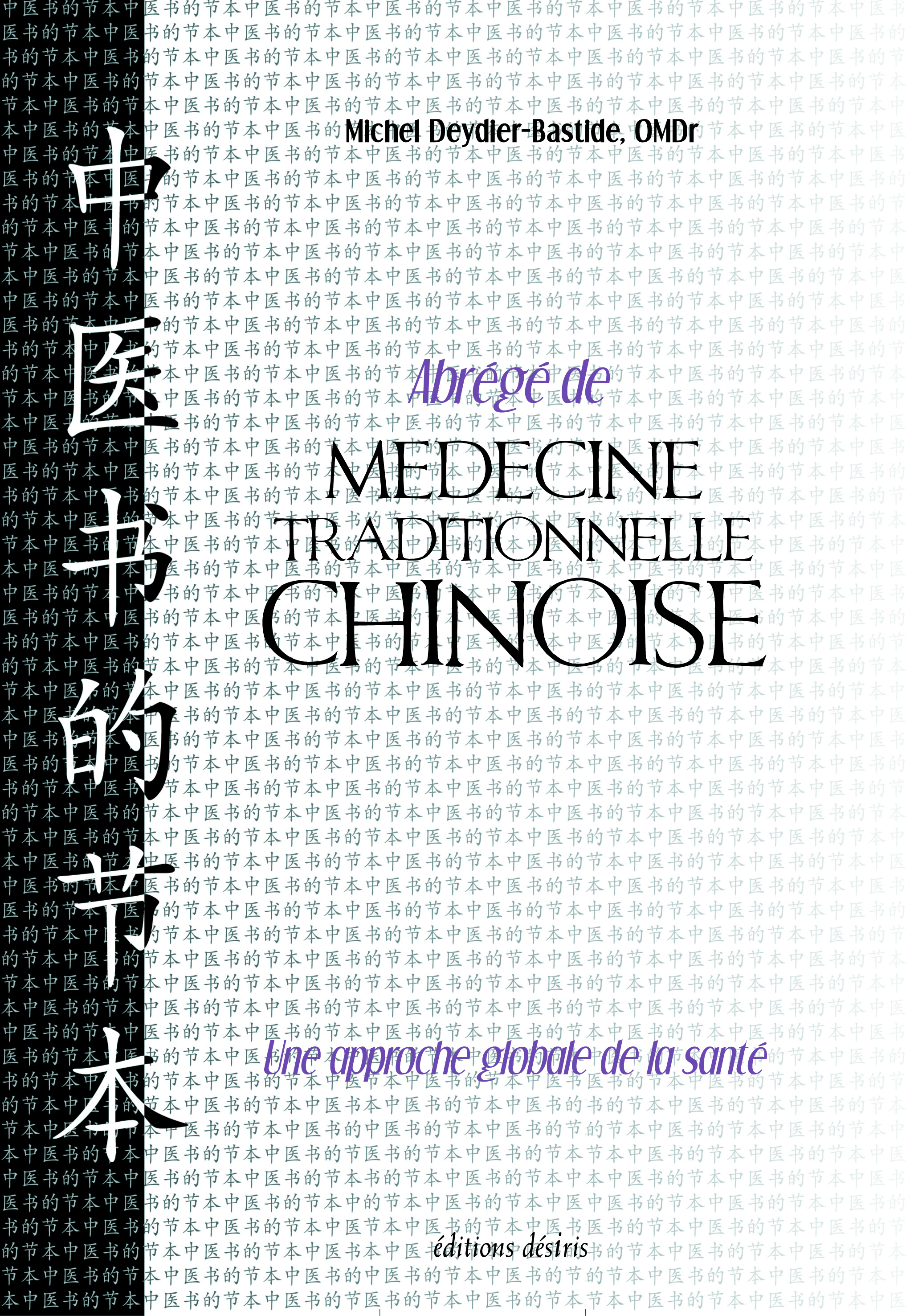 ABREGE MEDECINE TRADITIONNELLE CHINOISE