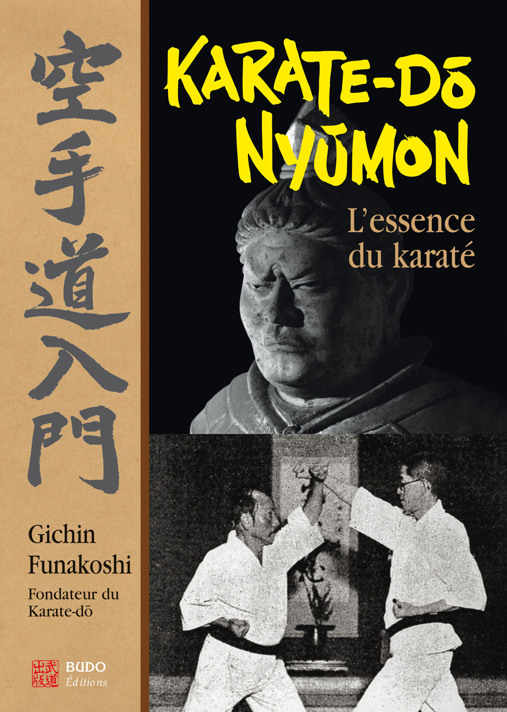KARATE-DO NYUMON