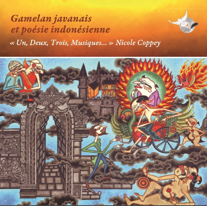 GAMELAN JAVANAIS ET POESIE INDONESIENNE/1CD