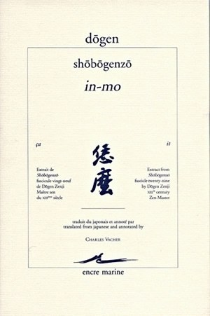 SHOBOGENZO:IN-MO