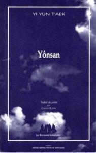 YONSAN