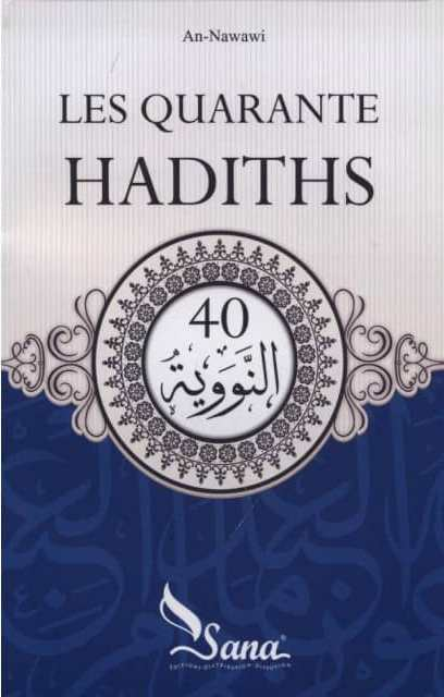 LES QUARANTES HADITHS