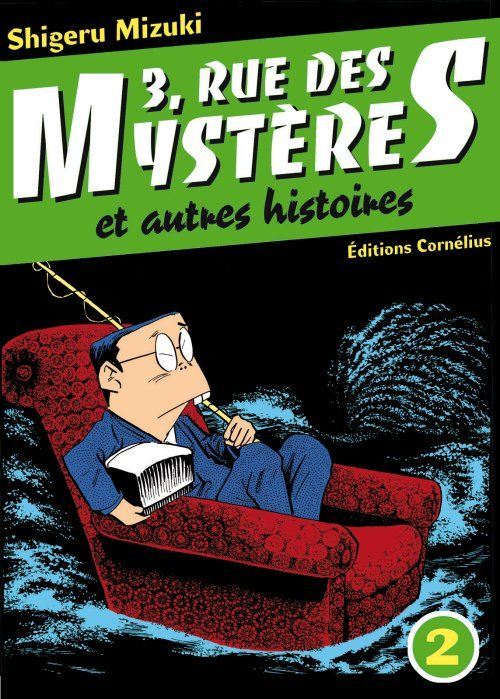 3 RUE DES MYSTERES TOME 2