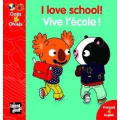I LOVE SCHOOL! VIVE L'ECOLE !